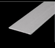 Stepmaster Aluminium Full Bar Insert